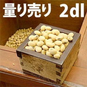 野菜の種/種子 めぐろ王・大豆 量り売り2dl|vg-harada