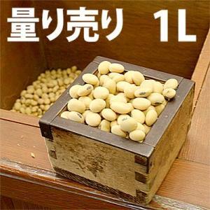 野菜の種/種子 めぐろ王・大豆 量り売り1L  (大袋)|vg-harada