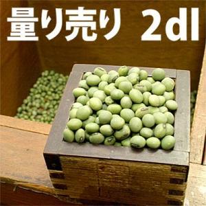 野菜の種/種子 青ばた・えだまめ 量り売り2dl|vg-harada