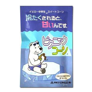 野菜の種/種子 ピクニックコーン・とうもろこし 50ml (メール便発送)【3月上旬頃の発送となります。】|vg-harada