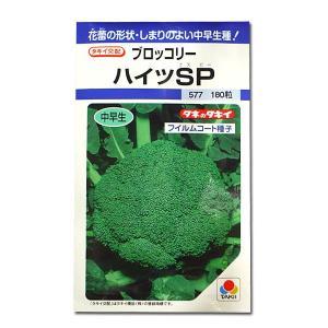 野菜の種/種子 ハイツSP・ブロッコリー 180粒(メール便発送)タキイ種苗|vg-harada