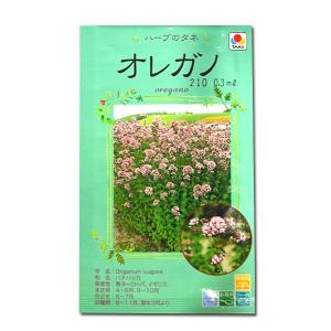 ハーブの種 オレガノ・はなはっか 0.3ml(メール便可能)|vg-harada