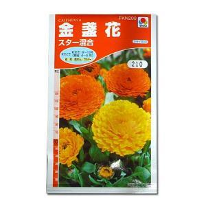 花の種 金盞花・きんせんか[スター混合] 5ml(メール便発送)|vg-harada