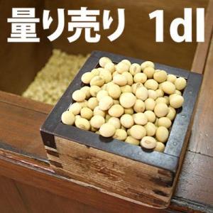 野菜の種/種子 晩生白大豆 量り売り1dl|vg-harada