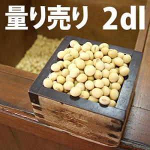 野菜の種/種子 晩生白大豆 量り売り2dl|vg-harada