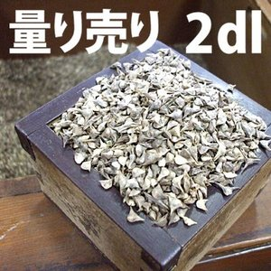 野菜の種/種子 次郎丸・ほうれんそう・日本法蓮草 量り売り2dl (メール便可能)|vg-harada