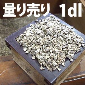 野菜の種/種子 次郎丸・ほうれんそう・日本法蓮草 量り売り1dl (メール便発送)|vg-harada