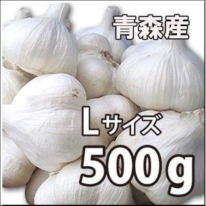 野菜・種/苗 ニンニク にんにく 種子 国産 青森県産 福地ホワイト Lサイズ 500g|vg-harada