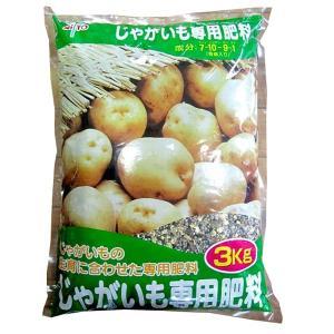 じゃがいも専用肥料3kg 園芸用品・肥料|vg-harada