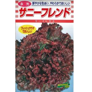 野菜の種/種子 サニーフレンド リーフレタス サニーレタス 1.5ml (メール便発送)|vg-harada