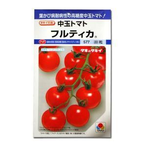 野菜の種/種子 フルティカ・中玉トマト 18粒(メール便発送)タキイ種苗|vg-harada