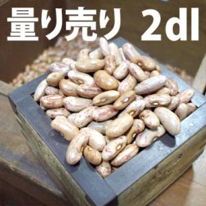野菜の種/種子 長うずら・つるなしいんげん 量り売り2dl|vg-harada
