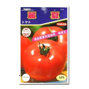 野菜の種/種子 麗夏・トマト 21粒 (メール便可能)サカタのタネ|vg-harada