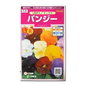 花の種 パンジー[オトノ ミックス] 0.1ml(メール便可能)|vg-harada