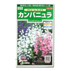 花の種 カンパニュラ[メジューム ミックス]つりがね草 0.2ml(メール便可能)|vg-harada