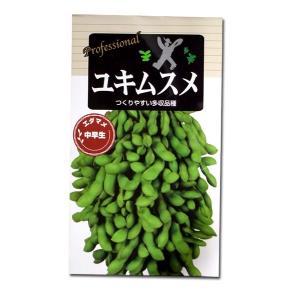 野菜の種/種子 ユキムスメ・えだまめ 70ml (メール便可能)|vg-harada