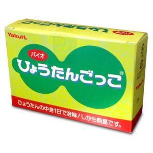 バイオ ひょうたんごっこ(瓢箪 ひょうたん ごっこ)50g 園芸用品(メール便可能)送料無料 vg-harada