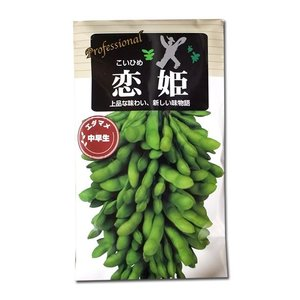 野菜の種/種子 恋姫・えだまめ 70ml (メール便可能)|vg-harada
