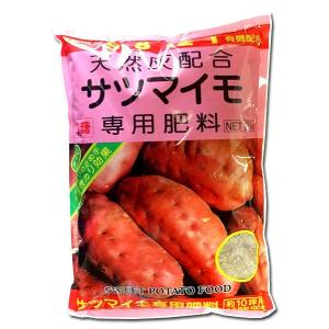 サツマイモ専用肥料 1.8kg(約10坪用・イモ苗約100本分) サツマ さつま 園芸用品・肥料|vg-harada