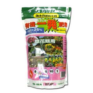 有機一発肥料(草花類用)800g 園芸用品・肥料|vg-harada