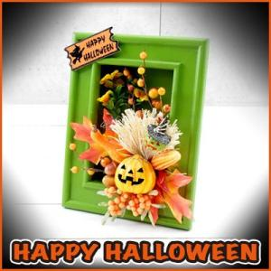 ハロウィン フレーム(グリーン)/Halloween 雑貨 装飾オーナメント|vg-harada