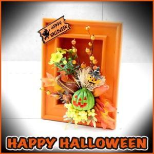 ハロウィン フレーム(オレンジ)/Halloween 雑貨 装飾オーナメント|vg-harada