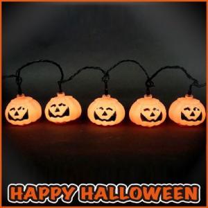 ハロウィン LED 12球 パンプキンライト/Halloween 雑貨 イルミネーション|vg-harada