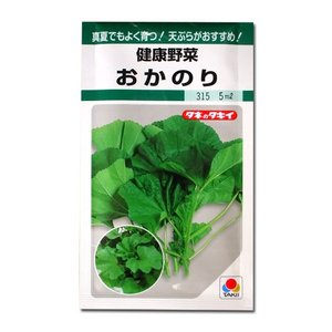 野菜の種/種子 おかのり・健康野菜 5ml (メール便可能)タキイ種苗|vg-harada