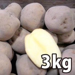野菜・種/苗[春じゃがいも種芋]北海道産 キタアカリ きたあかり じゃがいも種芋・生もの種 量り売り3kg