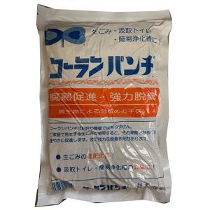 生ゴミ処理の対比化促進剤 コーランパンチ 1kg 園芸用品|vg-harada