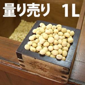 野菜の種/種子 晩生白大豆 量り売り1L  (大袋)|vg-harada