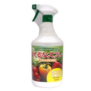 くるなスプレー 900ml 園芸用品|vg-harada