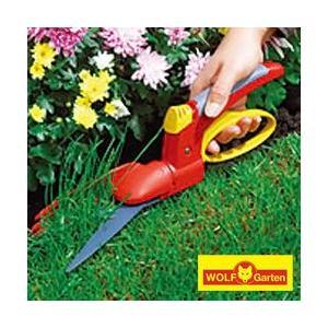 WOLF Garten 芝刈りはさみ Ri-GC ガーデニング・雑貨|vg-harada
