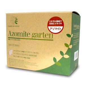 微量ミネラル土壌改良資材 アゾマイト・ガルテン 1kg 計量スプーン付 園芸用品 vg-harada