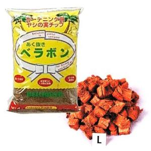 ヤシの実チップ あく抜きベラボン 20リットル(L粒/約14ミリ角) 園芸用品|vg-harada