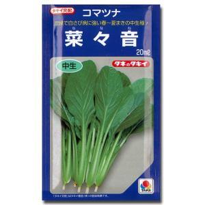 葉色は濃緑で葉肉が厚く、高温乾燥下でもカッピングしにくいです。 また、白さび病や萎黄病に強い耐病性を...