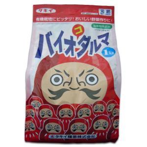 バイオコダルマ 1kg 園芸用品・肥料|vg-harada
