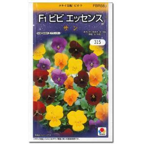 花の種 ビオラ[F1 ビビ エッセンス サン] 0.2ml(メール便可能)|vg-harada