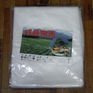成長物語・不織布 10m(幅1.8m) 農業資材|vg-harada