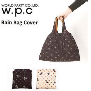 w・p・c Rain Bag Cover (ネイビー・オフ)レインバッグカバー|vg-harada