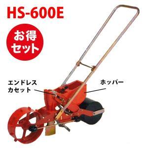 種まき機 播種機 ごんべえ HS-600E ベルト付きセット(1条播種機/エンドレスベルト)|vg-harada