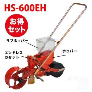 種まき機 播種機 ごんべえ HS-600EH ベルト付きセット(1条播種機/エンドレスベルト)|vg-harada