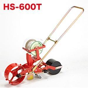 種まき機 播種機 ごんべえ HS-600T テープシーダー専用機(1条播種機)|vg-harada