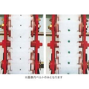 種まき機 播種機 ごんべえ用 L1Rベルト(単品)|vg-harada