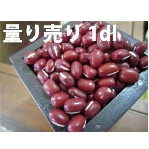 野菜の種/種子 丹波大納言・小豆 量り売り1dl|vg-harada