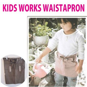 ガーデニングエプロン WARKS WAISTAPRON (ブラウン/キッズサイズ) ショートエプロン 子供用|vg-harada