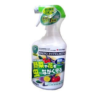 モスピラン・トップジン Mスプレー 1000ml 園芸用品|vg-harada