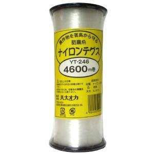 防鳥糸 ナイロンテグス YT-246 4600m巻 農業資材|vg-harada