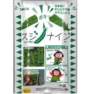 野菜の種/種子 スジナイン・サヤエンドウ さやえんどう すじなし 20ml (メール便可能)|vg-harada