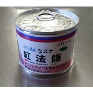 野菜の種/種子 ミズナ紅法師・水菜 2dl (大袋)タキイ種苗|vg-harada